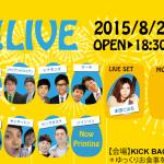 O!LIVE NEO Vol.9(終了)